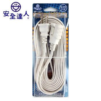 【安全達人】可鎖定分離式電源線(11A) 6.3M/21尺