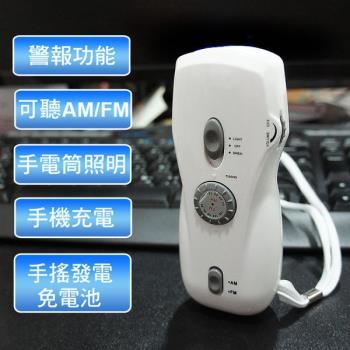 防災LED手搖式多工能手電筒 UL-600