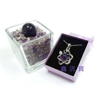 【鑫沅寶】魅力紫水晶套組
