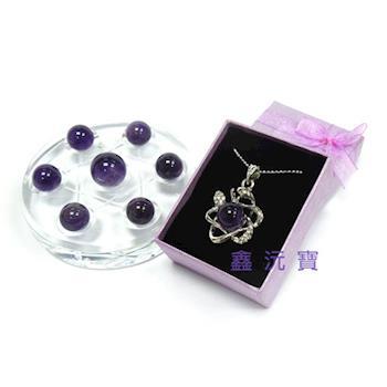 【鑫沅寶】璀璨紫水晶套組