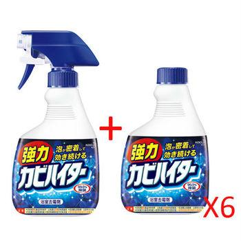 浴室魔術靈日本原裝去霉劑 噴槍瓶400ml+更替瓶400ml(6入)