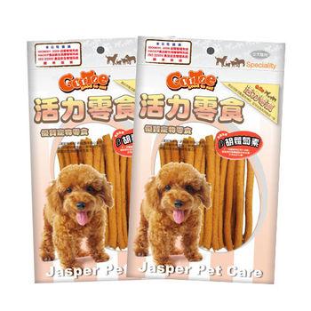 【GooToe】活力零食 R48 β胡蘿蔔素雞肉條 狗零食 250G X 2包