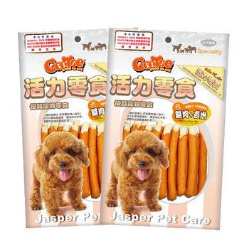 【GooToe】活力零食 R28雞肉玄米棒 狗零食 16入 X 2包