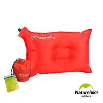 Naturehike 戶外露營 自動充氣枕頭(紅色)