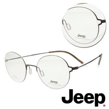 【JEEP】純鈦大框圓形深紫色光學眼鏡(J-F8027-C5)