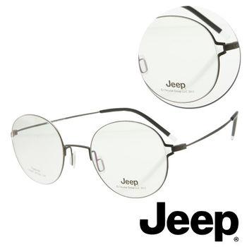 【JEEP】純鈦大框圓形槍色光學眼鏡(J-F8027-C4)