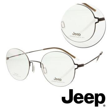 【JEEP】純鈦大框圓形棕色光學眼鏡(J-F8027-C3)