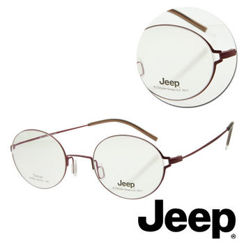 【JEEP】純鈦細框圓形紅色光學眼鏡(J-F8026-C7)