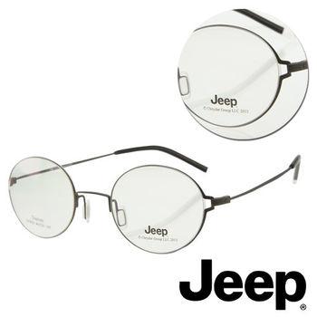 【JEEP】純鈦細框圓形槍色光學眼鏡(J-F8026-C2)