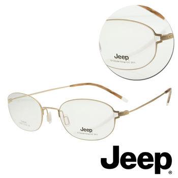 【JEEP】純鈦細框橢圓形金色光學眼鏡(J-F8025-C6)