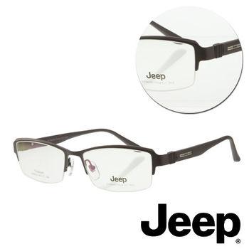 【JEEP】純鈦長方半粗框棕色光學眼鏡(J-F8024-C3)