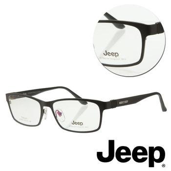 【JEEP】純鈦全粗框黑色光學眼鏡(J-F8022-C1)