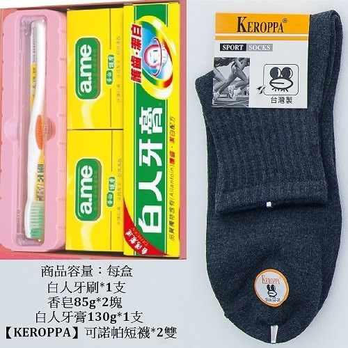 KEROPPA】可諾帕短襪綜合禮盒*3盒C962+NO.105