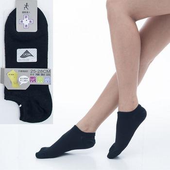 【KEROPPA】可諾帕舒適透氣減臭加大踝襪x黑色兩雙(男女適用)C98004-X