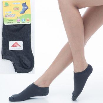 【KEROPPA】可諾帕7~12歲兒童專用吸濕排汗船型襪x深綠色3雙(男女適用)C93005