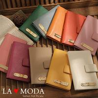 La Moda 繽紛絢彩系列 ^#45 磁扣卡夾護照夾 ^#45 10色選