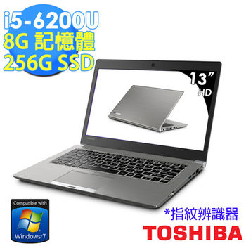 Toshiba Z30-C-01X00M 13吋 i5-6200U 內顯 256G SSD 日系極致輕薄美型筆電