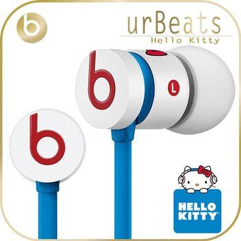 Beats urBeats Hello Kitty 40週年特別限量版耳塞式耳機
