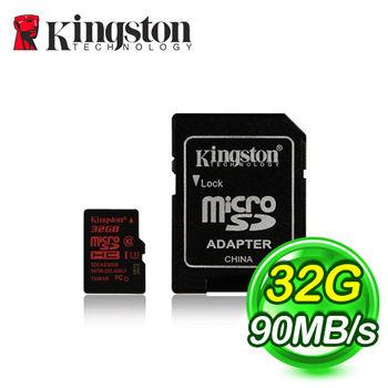 Kingston 金士頓 32G MicroSDHC UHS-I U3 4K2K 記憶卡 - 90MB/s《附轉卡》