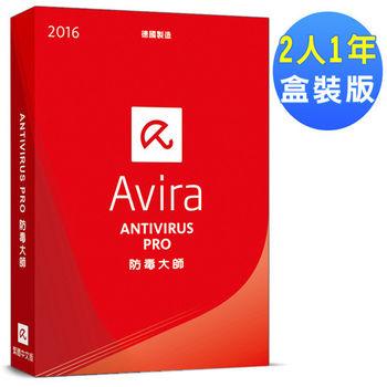 Avira小紅傘防毒大師 2016中文2人1年盒裝版