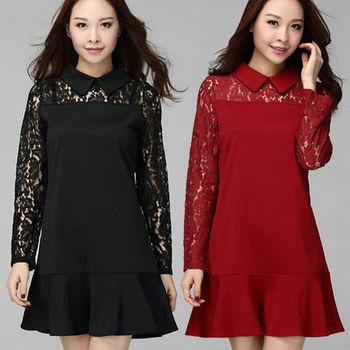 【麗質達人中大碼】蕾絲拼接洋裝(XL-4XL)