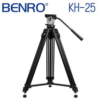 【BENRO百諾】KH25 雙管油壓雲台攝影腳架套組