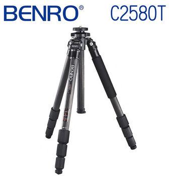 【BENRO百諾】C2580T 碳纖維經典系列腳架