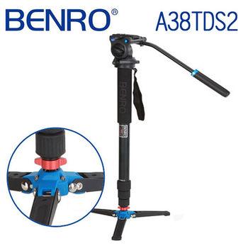 【BENRO百諾】A38TDS2 油壓雲台鎂鋁合金單腳架套組
