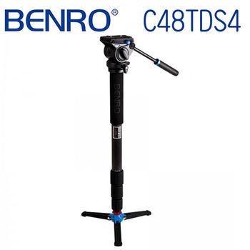 【BENRO百諾】C48TDS4 油壓雲台碳纖維單腳架套組