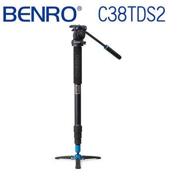 BENRO百諾 C38TDS2碳纖維單腳架油壓雲台套組