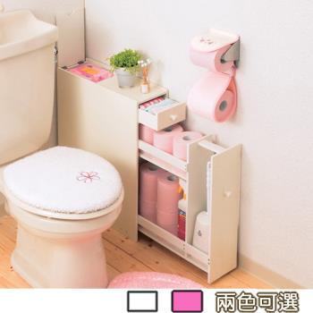 【C&B】日式朵拉收納衛浴架