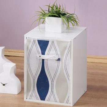 《Homelike》創意空間防塵置物櫃