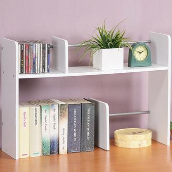 《Homelike》安格斯桌上型置物書架(二色)