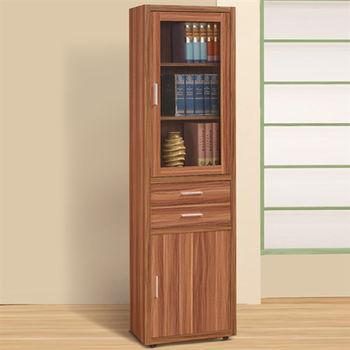 Homelike 曼尼右開式書櫃