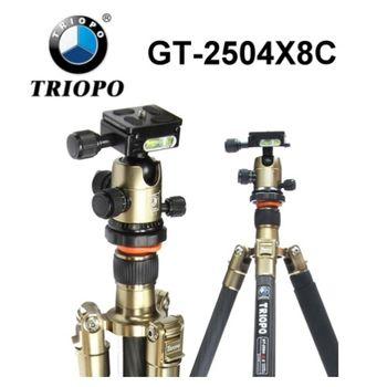 捷寶Triopo GT-2504X8 碳纖腳架附球形雲台腳架最高159cm~金色~開年公司貨