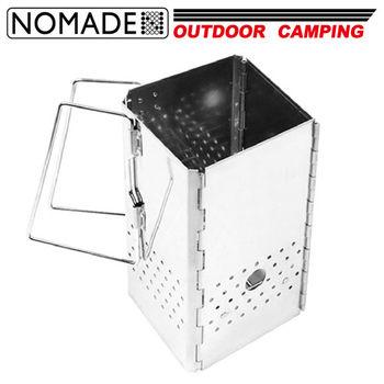 【NOMADE】諾曼得戶外露營便攜式升碳爐 生火專用架