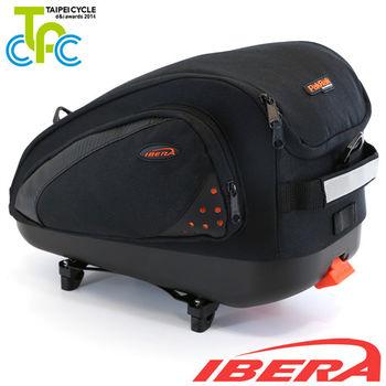 IBERA PakRak長途旅行後貨袋(一般貨架可使用)