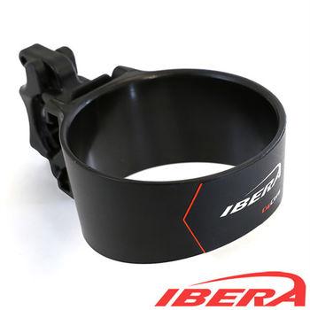 IBERA 自行車專用隨行杯架