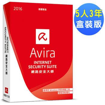 Avira小紅傘網路安全大師 2016中文5人3年盒裝版