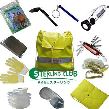 STERLiNG CLUB地震防災包(災難發生時必用,平時必備)