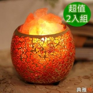【SUMMER寶石】裝置藝術-時尚風格馬賽克鹽燈聚寶盆(可選-超值2入組)