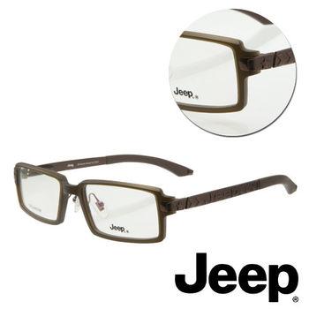 【JEEP】純鈦全框長方黑色光學眼鏡(J-TF5003-C2)