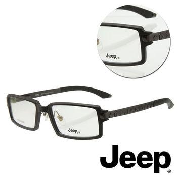 【JEEP】純鈦全框長方黑色光學眼鏡(J-TF5003-C1)