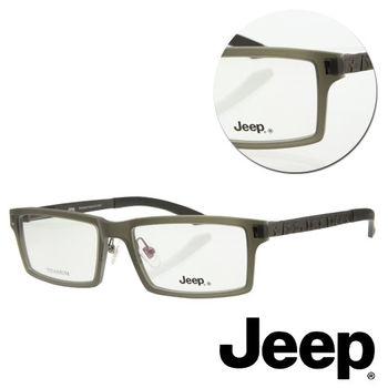 【JEEP】純鈦粗框方形灰色光學眼鏡(J-TF5002-C3)