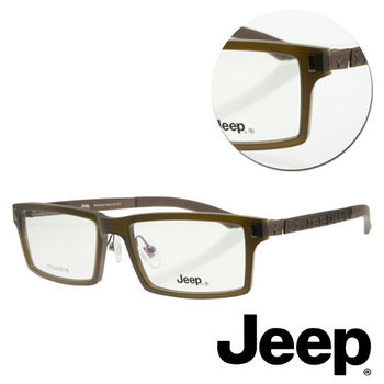 【JEEP】純鈦粗框方形棕色光學眼鏡(J-TF5002-C2)
