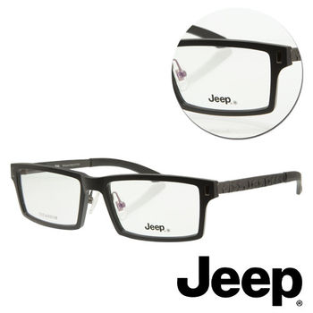 【JEEP】純鈦粗框方形黑色光學眼鏡(J-TF5002-C1)