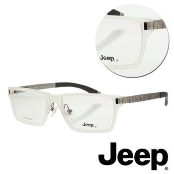 【JEEP】純鈦粗框梯形白色光學眼鏡(J-TF5001-C4)