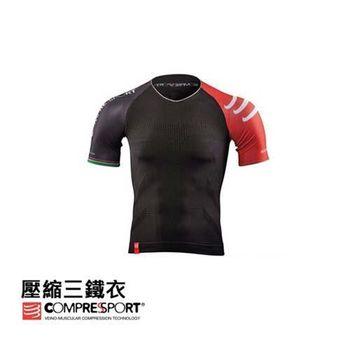 【COMPRESSPORT】男壓縮三鐵衣-短袖緊身衣 健身 訓練 路跑 泳衣 黑 歐洲製造
