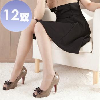 華貴, LL加大尺碼型超彈性褲襪-12雙 (MIT 5色)