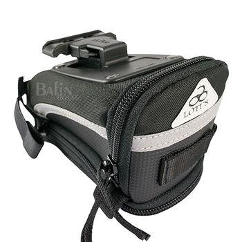LOTUS 自行車專用牛角後置物袋